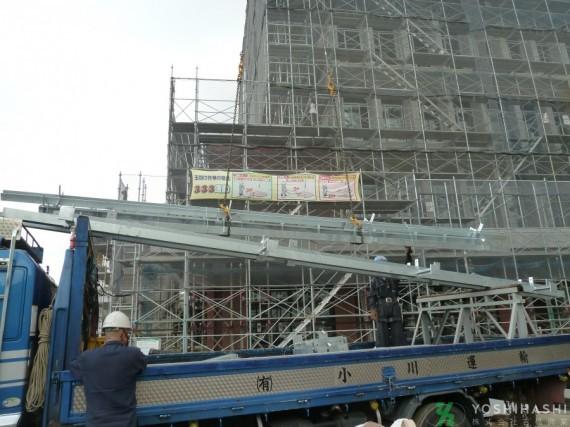 新川防災公園 緑化下地搬入 20151031 017