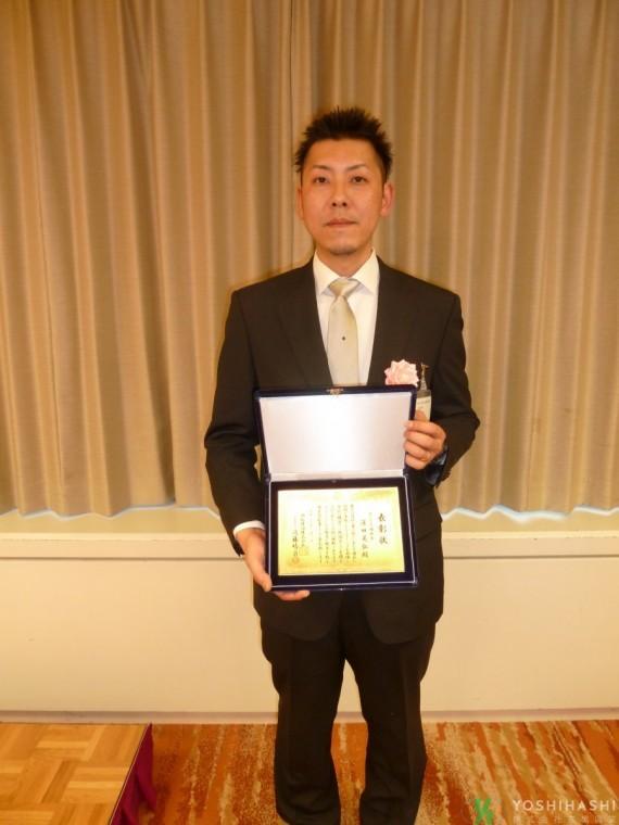 2016年西松建設総会 深田さん表彰 018